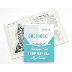 1959-1960 Chevy Passenger Car Shop Manual Supplement