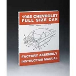 1965 Chevy Passenger Car Assembly Manual