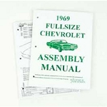 1969 Chevy Passenger Car Assembly Manual