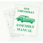1970 Chevy Passenger Car Assembly Manual