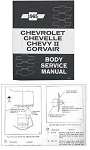 1965 Chevy Passenger Car Body Service Manual